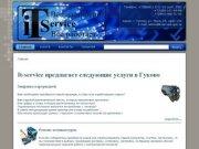 Заправка картриджа в Гуково, ремонт принтера, копира, пк - it-service-guk.ru