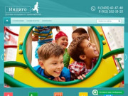 Детские игровые площадки - купить у производителя в Нижнем Тагиле в компании Индиго.