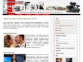 Видеостудия «Успех» - видеосъемка двумя камерами деловых, праздничных и детских мероприятий, рекламные и презентационные видеоролики (Филиал «Видеоуспех» в Ростове-на-Дону: +7(903) 402-79-05)