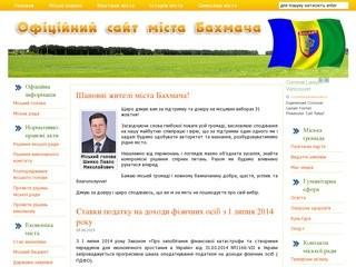 Bakhmach.info