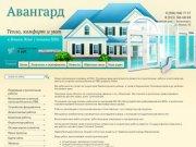 Строительство зданий и сооружений изготовление пластиковых окон г. Змеиногорск -ООО Авангард