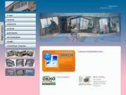СЕРВИССТРОЙ - окна, жалюзи, балконы, потолки в Северодвинске
