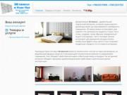 3D панели в Улан-Удэ | Тел: +79835317909, +73012551755