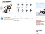Интернет-магазин 700 шин - автомобильные шины Волгоград Волжский