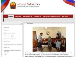 Buynaksk05.ru