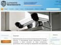 Алгоритм безопасности | (8422) 97-05-07 (8422) 71-32-91 г. Ульяновск