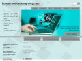 Бухгалтерские, консалтинговые услуги, регистрация и ликвидация фирм