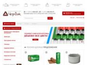 Чердак - интернет-магазин строительных и отделочных материалов