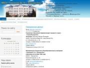 "МОУ ""Гимназия №14 г. Йошкар-Олы"""