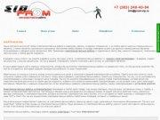 Электромонтажные работы в Новосибирске (замена электропроводки, электромонтажные работы любых объектов) Новосибирская область, г. Новосибирск