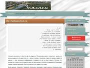 Земляки. Знаменит Калачинск именами — Сайт о знаменитых людях города Калачинска