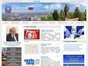 Korolev.ru