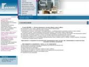 ИКЛИПС Вологда: пластиковые окна и двери, окна ПВХ, рольставни, художественная ковка