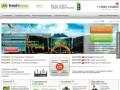 """""""FreshForex"""" - брокер для торговли на рынке Форекс в Челябинске (тел. +7 (800) 3338808)"""