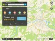 Электронный справочник организаций с картой города «2ГИС»