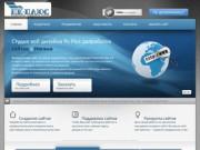 Сайт студии Web-дизайна ПК-Плюс (PC-Plus) - разработка, создание сайтов в городе Нягань (создание сайтов Сургут, Ханты-Мансийск, Урай, Нижневартовск) Тел. +79825928577