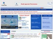 Polemika.com.ua