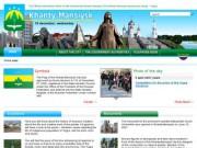 Официальный информационный портал органов местного самоуправления г. Ханты-Мансийска (Ханты-Мансийский автономный округ — Югра)