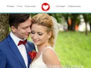 Свадьба Вячеслава и Ольги   Которая состоялась 1 августа 2015 г. в г. Трубчевске