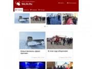 Новости Среднеколымска (Россия, Якутия, Среднеколымск)
