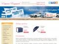 Cувенирная продукция с нанесением логотипа: корпоративные подарки - г. Москва ТД Страна подарков