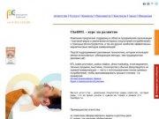 Рекламный советник - ChelBTL. Промо акции, btl реклама. Продвижение в Челябинске