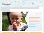 Ярослав Горелов | В помощи нуждается Горелов Ярослав, 2 года, г.Шатура (Московская область)