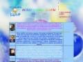 Воздушные шары на все случаи жизни (Оренбургская область, г. Оренбург, пр. Победы д.2