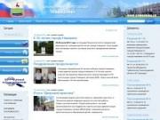 Официальный сайт г. Навашино