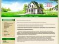 Страхование объектов недвижимости Услуги Агентства по оформлению документов г.Сургут  Агентство