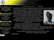 ПОХОРОННЫЙ ДОМ ОБРЯД Нижний Тагил : памятники, ритульные услуги