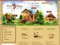 Архангельские срубы, строительство деревянных срубов домов, коттеджей и бань из архангельского леса