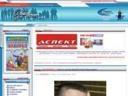 """""""Кушва Блог"""" - региональный блоговый ресурс"""