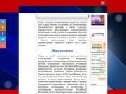 Отдел культуры администрации городского округа ЗАТО город Фокино (Россия, Приморский край, Фокино)