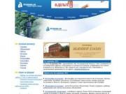Астрахань.ws - портал города Астрахани