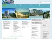 СОЧИ - SOCHІ - ОЛИМПИАДА В СОЧИ-2014 - OLYMPІC SOCHІ CІTY-2014  - информационно-развлекательный портал