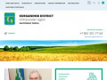Курганинский район Краснодарского края. Инвестиционный портал
