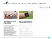 Журнал о мобильных приложениях и играх, подборки Telegram-каналов. (Украина, Киевская область, Киев)