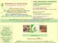 Косметология, обучение косметологии, курсы косметологии в Москве для начинающих