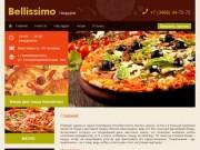 Пицца с доставкой на дом   Продажа пиццы в Bellissimo г. Нижневартовск