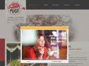 Fugu-food.ru Доставка паназиатской кухни в Новосибирске