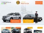 Аренда авто в Крыму | Прокат авто в Крыму