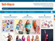 Сорочки в интернет-магазине. Доступные цены. (Россия, Нижегородская область, Нижний Новгород)