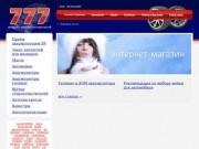 777 - Интернет-магазин автозапчастей (Усинск)