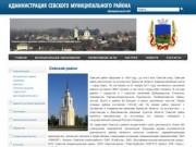Официальный сайт администрации Севского муниципального района