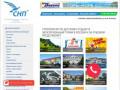 На нашем сайте представлены лучшие предложения по детскому отдыху и по экскурсионным турам от компании