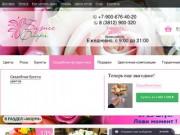 Интернет-магазин доставки цветов и букетов «Бизнес флора» (Россия, Омская область, Омск)