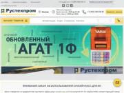 Продажа торгового и кассового оборудования (Россия, Амурская область, Благовещенск)