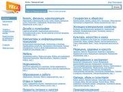 Приморский край: региональный бизнес-справочник