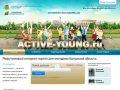 Рекрутинговый интернет-портал для молодежи Калужской области